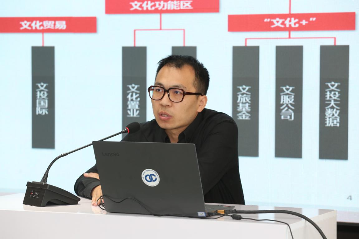 北京文化产权交易中心有限公司业务总监.png