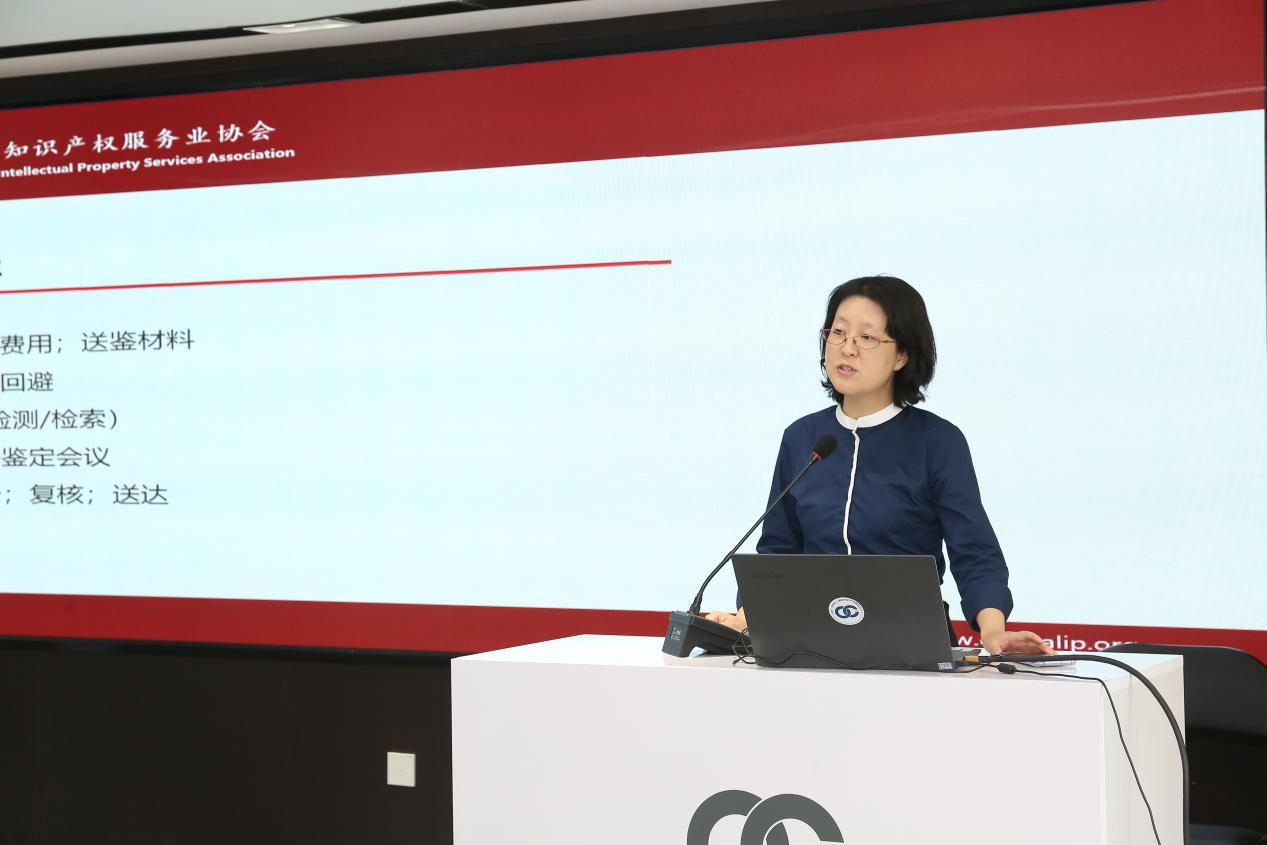 北京智慧知识产权司法鉴定中心副主任邢旭乔.png